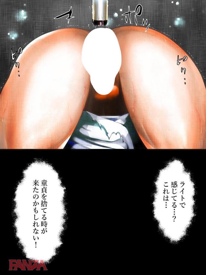無料エロ漫画 【幽霊エロ漫画】大賢者に突入した男はオナ禁30日目に女幽霊の幻覚が見えて好き放題セクロスできるって怪談知ってるか?【洒落にならないエロい話~オ〇禁30日目に出会った女幽霊~/ぢぃ】 FANZA