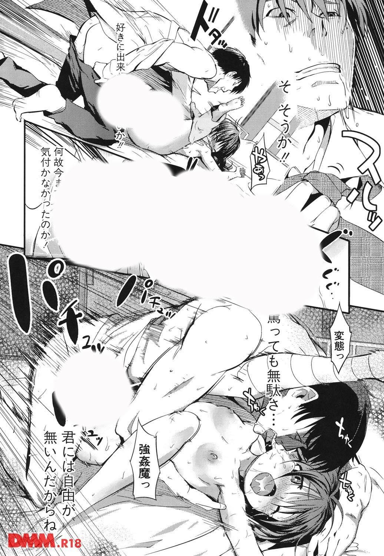 無料エロ漫画 【少女とナースエロ漫画】少女に足舐めてって命令される研修医…なんかもーこれだけで下克上っぽくて興奮するwww【少女のいけにえ/みさぎ和】 FANZA