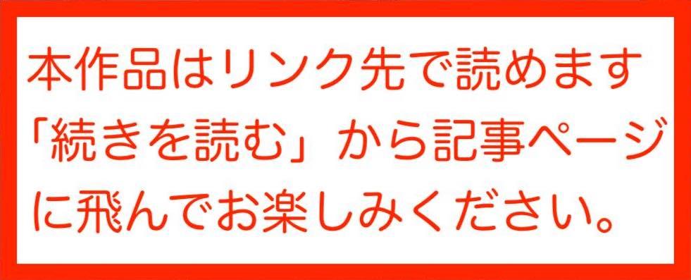 無料エロ漫画 【ヤンデレエロ漫画】メンヘラが自分の欲しいもの寝取って何が悪いんだよ【ヤンデレ彼女/木鈴カケル】 FANZA